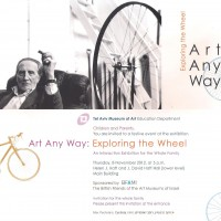 art-any-way-invite-eng
